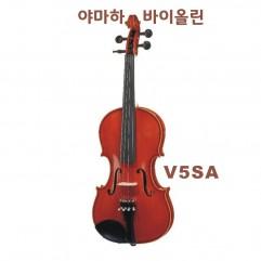 야마하 바이올린 V5SA 4/4