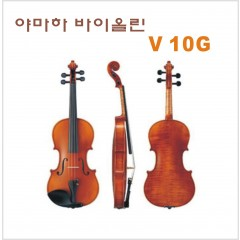 야마하바이올린 V10G