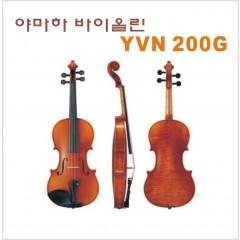 야마하 바이올린 YVN200G