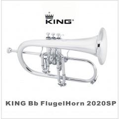 [후르겔 혼] King 2020SP
