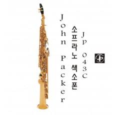 존패커 소프라노 색소폰 JP043C