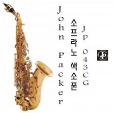 존패커 소프라노 색소폰 JP043CG