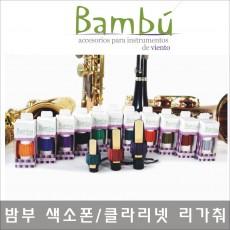 밤부 색소폰 클라리넷 리가춰 Bambu Ligature