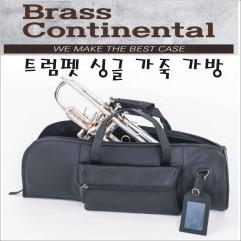 트럼펫 싱글 가죽 가방