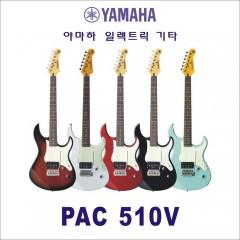 (품절상품)야마하 전자기타 PAC510V 일렉기타