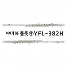 야마하 플룻 YFL382H