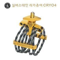 실버스테인 알토색소폰 리가처 CRYO4 골드