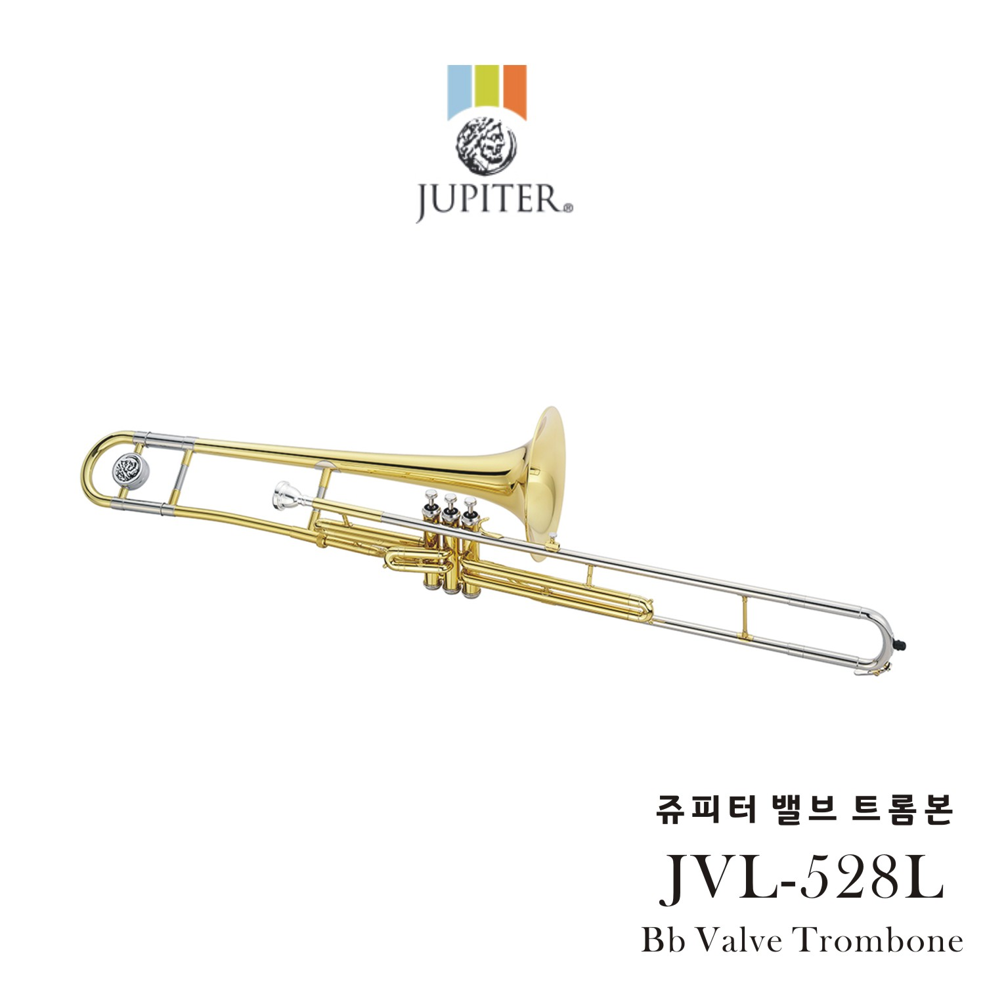쥬피터 밸브 트롬본 JVL-528L 36관