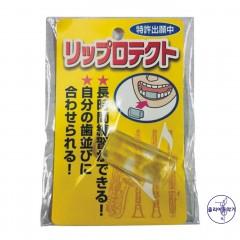 관악기전용 립가드 치아보호 립프로텍터