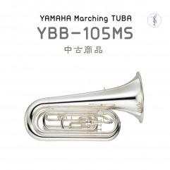 중고상품 야마하 마칭 튜바 BBb YBB105MS