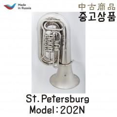 중고상품  St.Petersburg 상트페테르부르크 튜바 Bb 202N