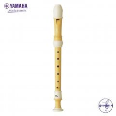 야마하 저먼식 리코더 소프라노 YRS-401