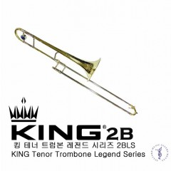 KING TROMBONE 2B REGEND SERIES
