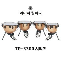 야마하 팀파니 TP-3300 시리즈
