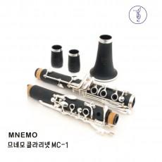 므네모 MNEMO 입문용 클라리넷 MC-1 10가지혜택